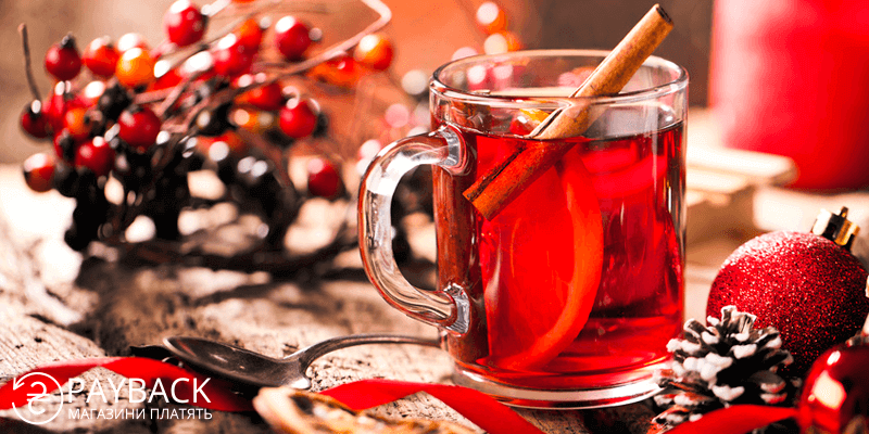 Рецепт домашнего глинтвейна на новый год 2019. Купить продукты с кэшбеком