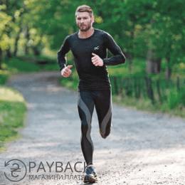 Компрессионная одежда для бега с кешбеком