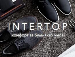 Кешбек 4.04% (замість до 2.69%) в інтернет-магазині Intertop
