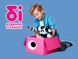 Кешбек 4.8% (замість 3.2%) в інтернет-магазині Будинок іграшок