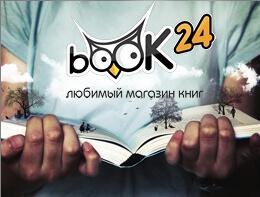 Кешбек 9% (замість 5%) в інтернет-магазині Book24 | Cashback, rti,tr, кэшбек, кэшбэк