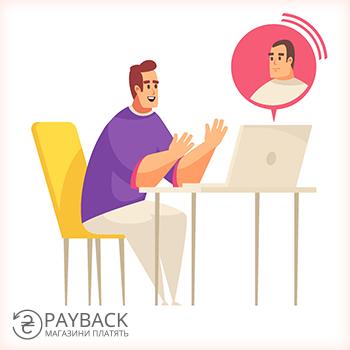 кешбек-сервіс payBack |Україна| Застосунки для відеозв'язку