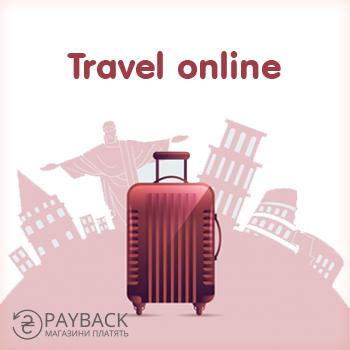 кешбек-сервіс payBack |Україна| Подорожуємо онлайн з кешбеком