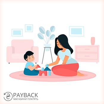кешбек-сервіс payBack |Україна| Вигадуємо заняття для дітей