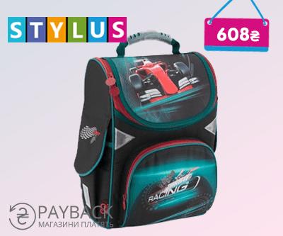 купить школьный рюкзак с кэшбэком