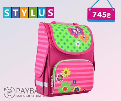 школьный рюкзак. рюкзак ранец или портфель.