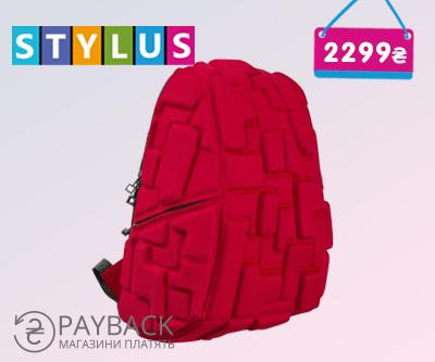 магазин Стілус, рюкзаки