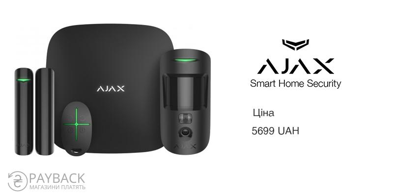 Ajax Starter Kit