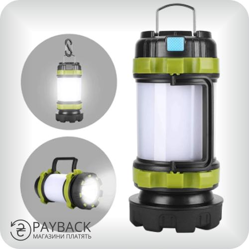 Портативний ліхтар-прожектор на Аліекспрес