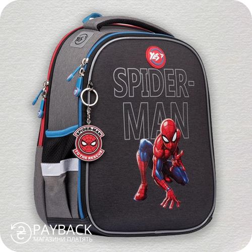 Рюкзак YES H-100 Spider-man, сірий