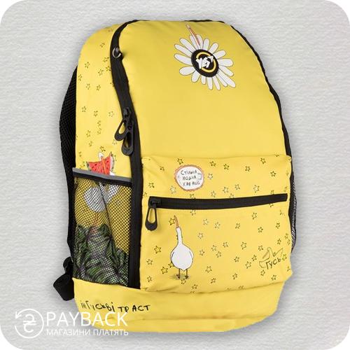 Рюкзак YES R-08 ГУСАК жовтий