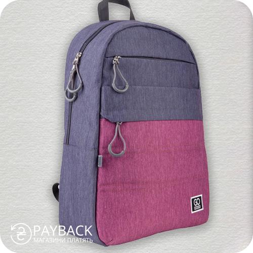 Рюкзак GoPack Сity 118-1 сірий, рожевий