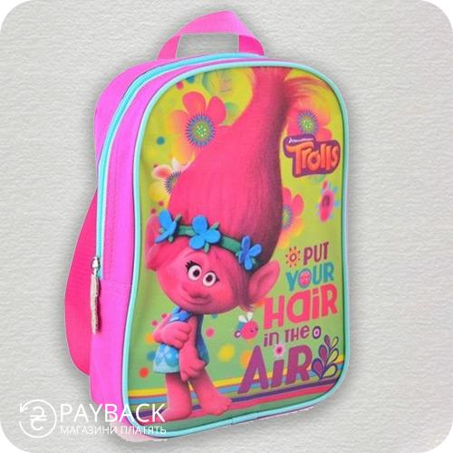 Рюкзак дитячий 1 Вересня K-18 Trolls
