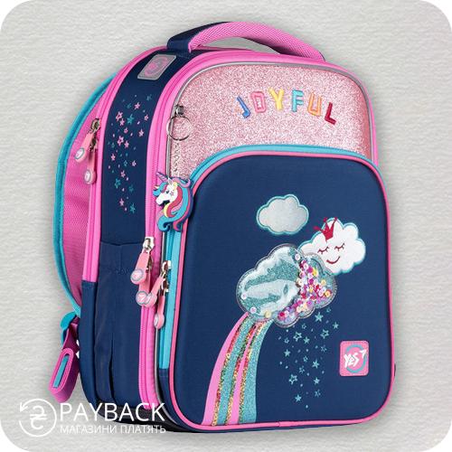 Рюкзак YES S-78 Unicorn, чорний