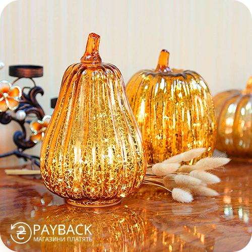 Скляний гарбуз світильник на Аліекспрес. Halloween на Aliexpress з кешбеком