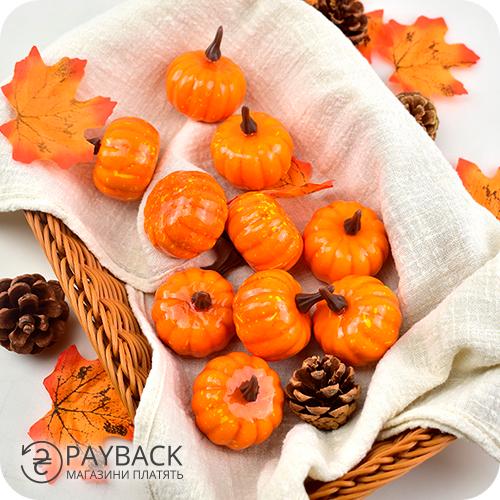 Набір декоративних гарбузів на Halloween на Aliexpress з кешбеком